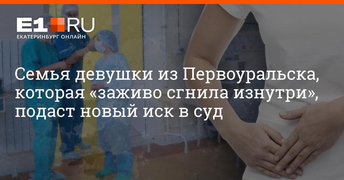 Работа для девушки в первоуральске фото моделей казахстана