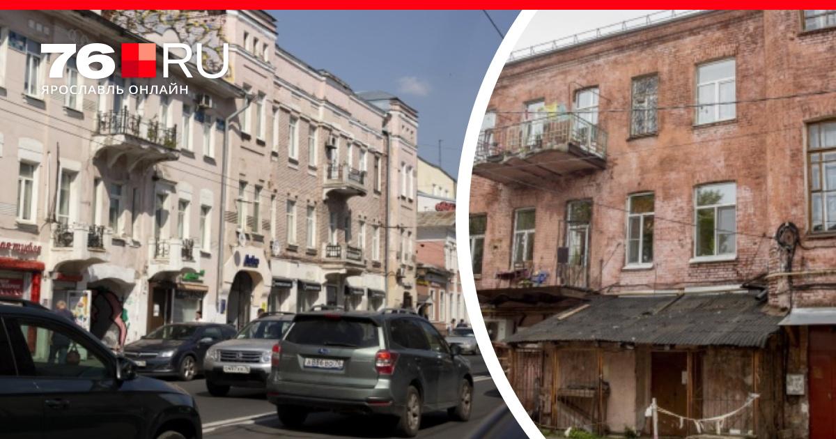 Свободы улица на карте, г. Ярославль