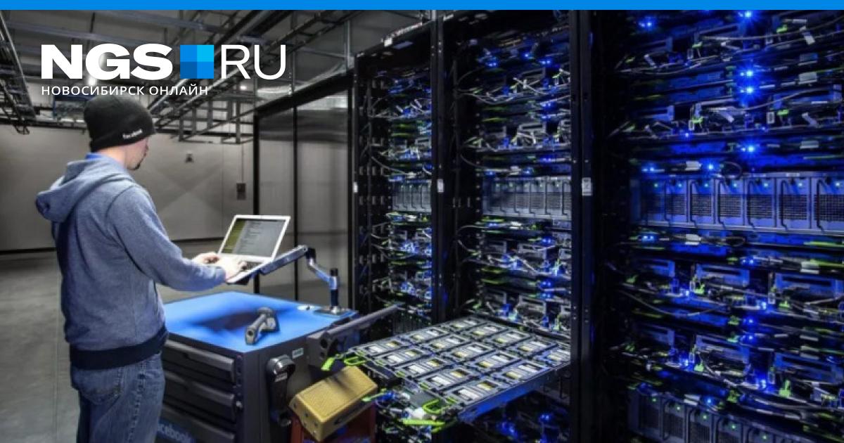 хостинг для сервера rf online