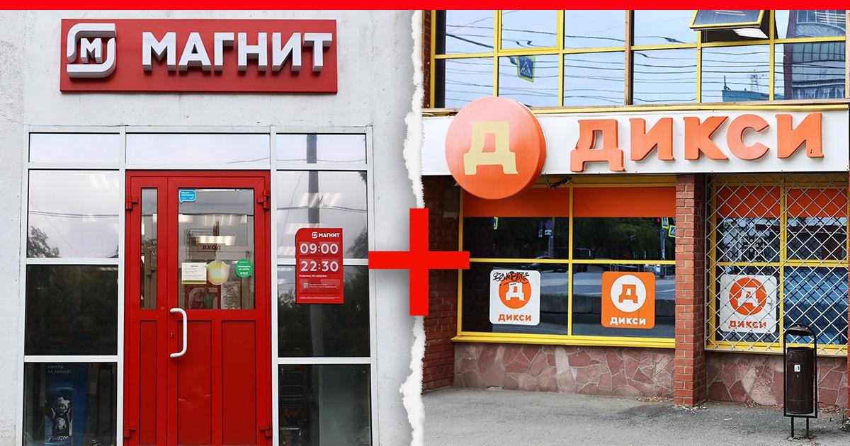 Магазин Хорошая Цена В Москве