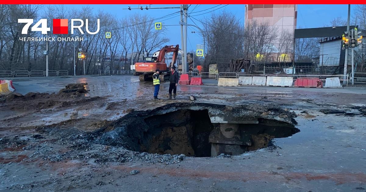 На улице Куйбышева в Челябинске образовался новый гигантский провал. МЧС развернуло на месте штаб