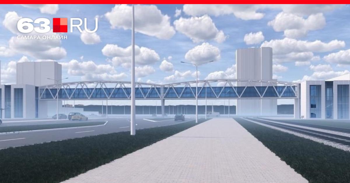 фрунзенский мост в самаре последние новости 2021