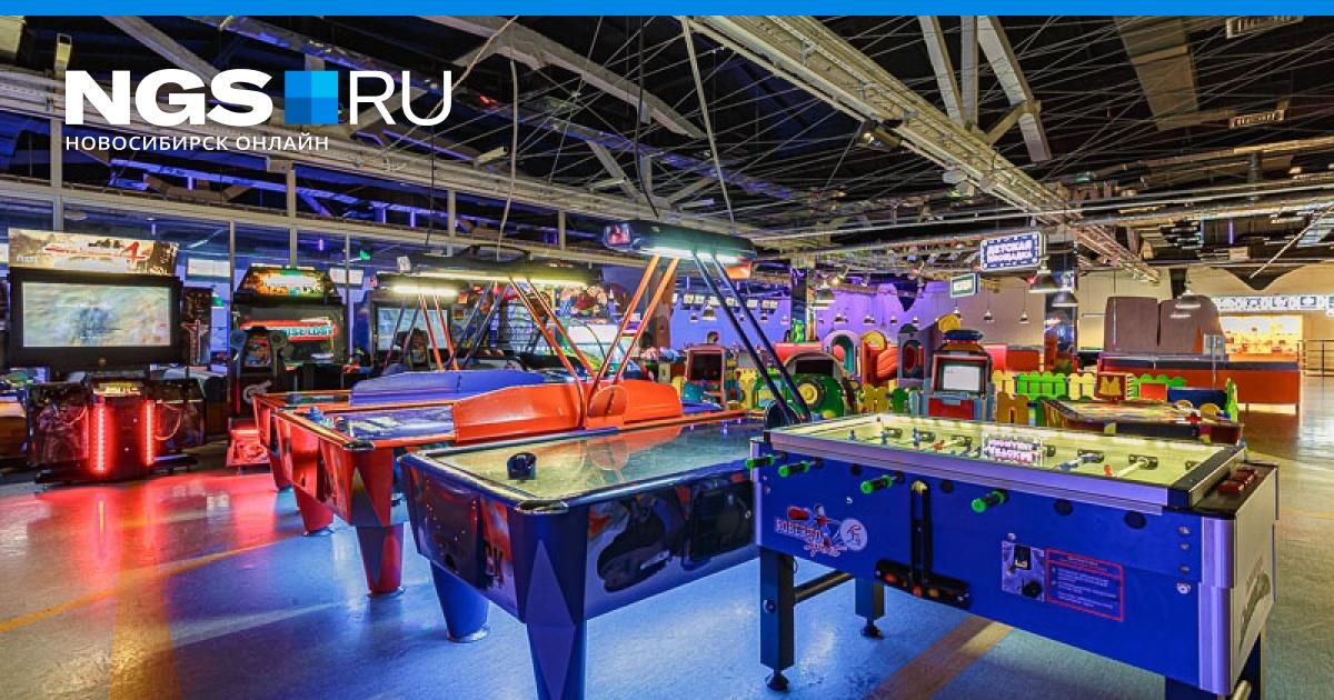 игровые автоматы аэрохоккей в новосибирске