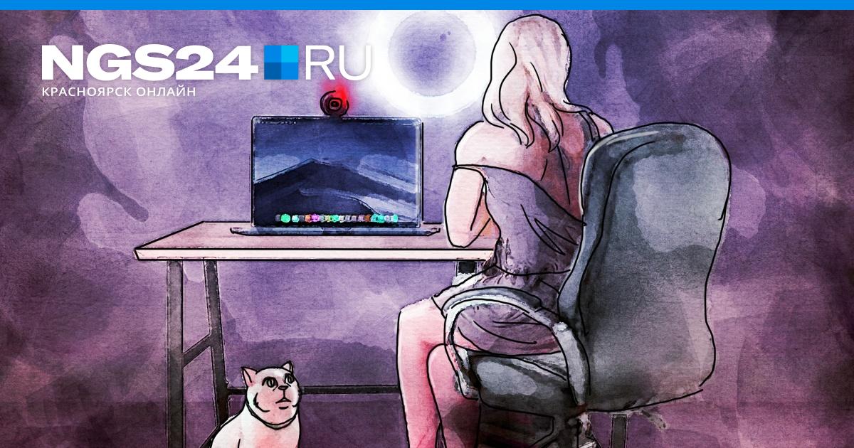 вебкам эротика девушка модель на работе