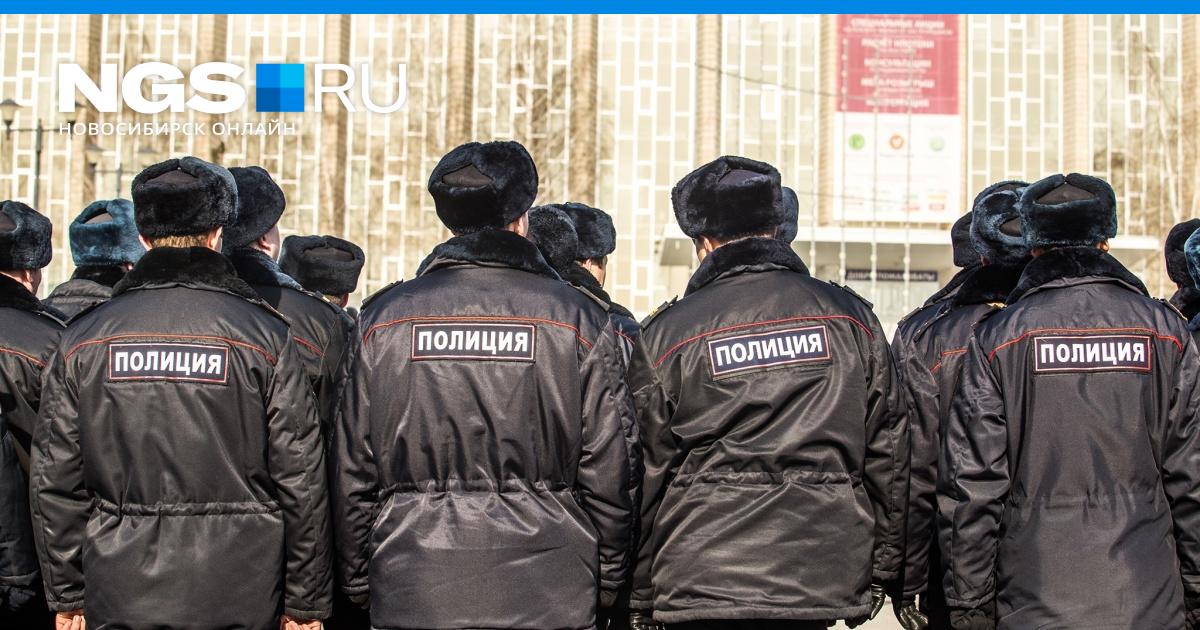 Работа в новосибирске полиция девушки модели мужчины calvin klein