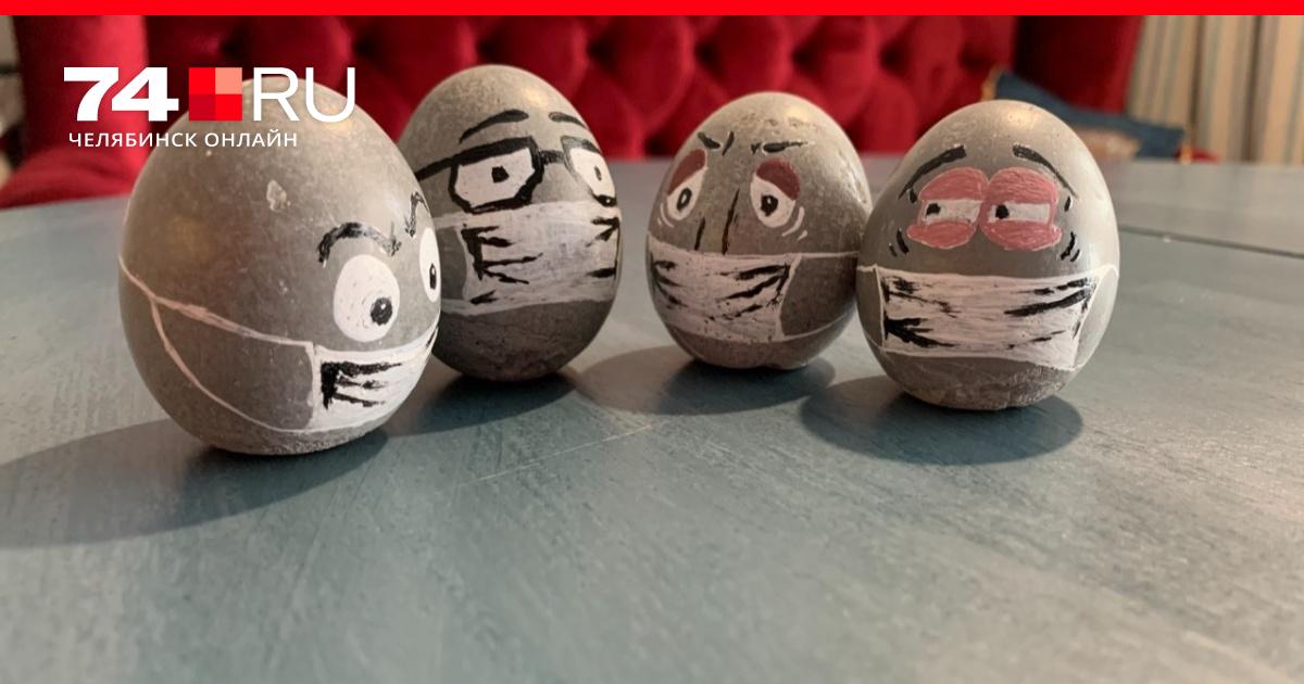 Яйца из бетона челябинск купить монтаж фибробетона