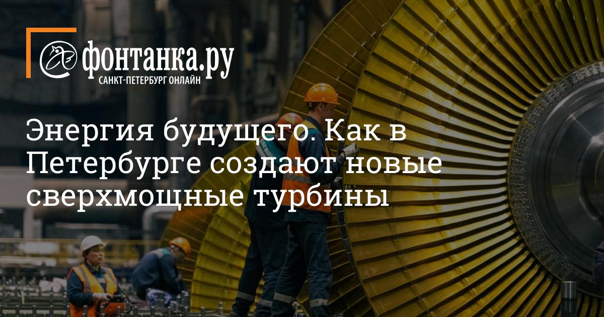 https://static.ngs.ru/news/2021/social/bfdfc9f9da1b0bdce2d4082c9e4aff.png
