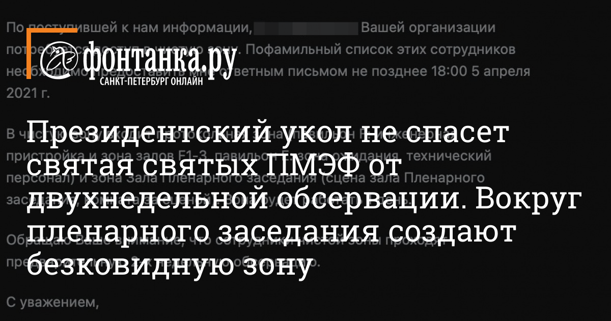 https://static.ngs.ru/news/2021/social/e4a774b4215522a87458f3c9c5087a.png