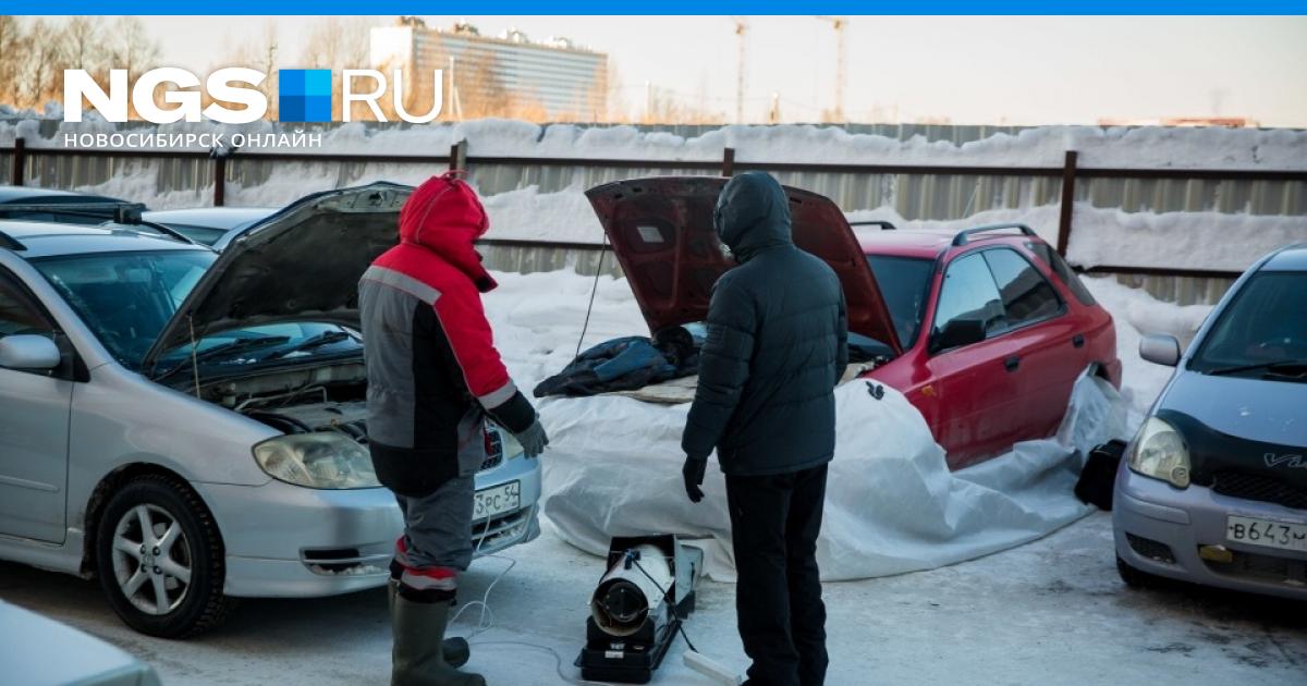 сколько стоит аренда машины в новосибирске
