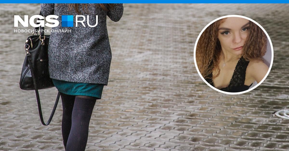Ищу работу для молодой девушке в новосибирске работа девушка модель 2015