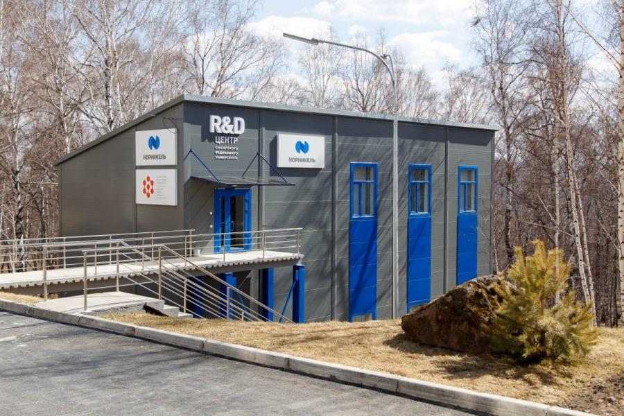 «Норникель» открыл набазе СФУ современный R&D центр