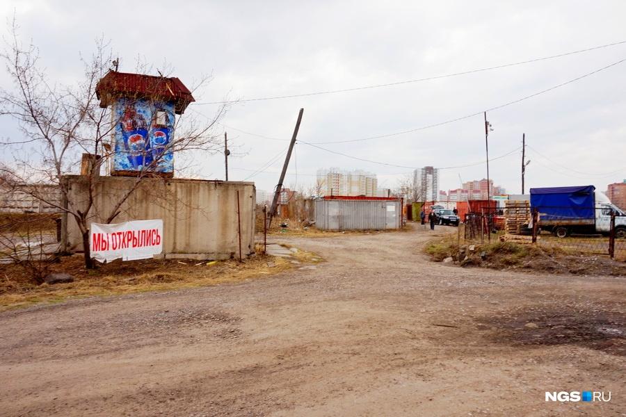 Красноярцы собирают подписи за новейшую дорогу между Северным иВзлеткой
