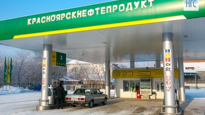 Чиновники отказались от идеи продавать «Красноярскнефтепродукт»