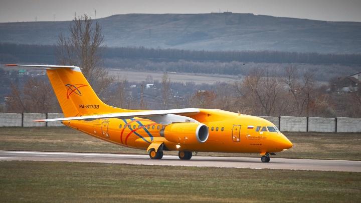 Из Красноярска открывают регулярные прямые рейсы в Самару и Улан-Удэ