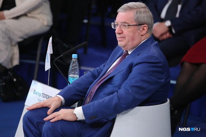 «Нельзя развиваться при такой цене денег»: губернатор раскритиковал высокие проценты покредитам