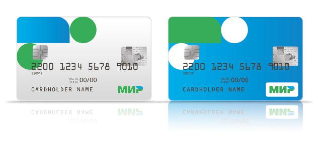 Красноярских бюджетников переводят на российский аналог Visa и MasterCard