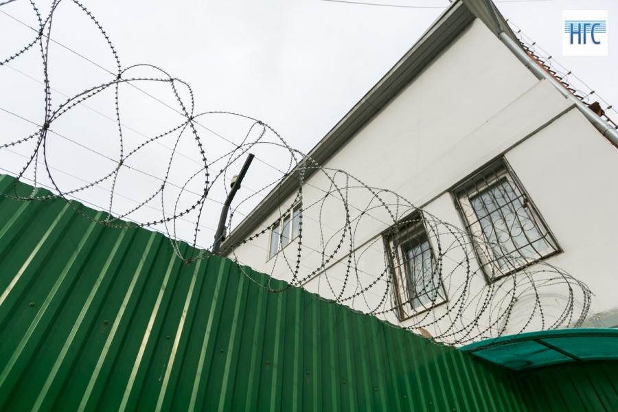 ВАбане осуждены пятеро местных граждан, изнасиловавших ирасчленивших женщину