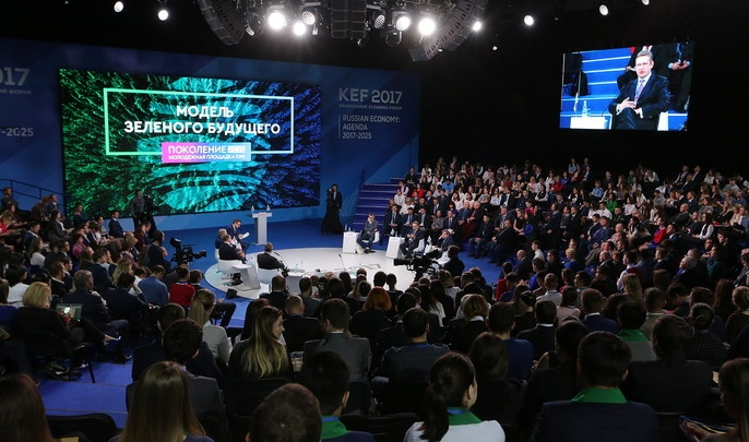КЭФ-2017: рассказываем про встречу чиновников и мультимиллионеров ценой 113 миллионов (онлайн)