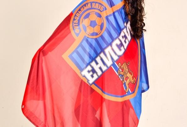 ФК «Енисей» выбирает самую красивую футбольную фанатку