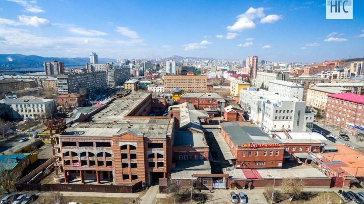 Недостроенное здание «Краскона» в центре продают за 300 миллионов