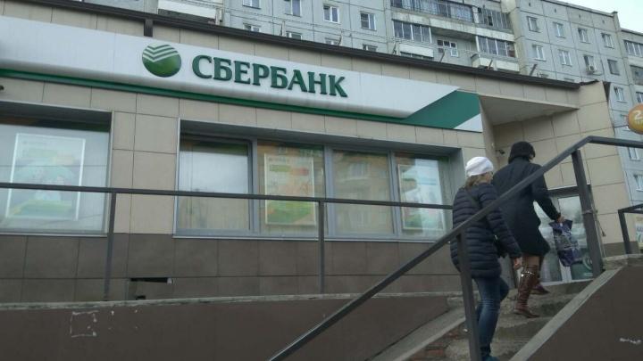 «Не похож на преступника»: подробности нападения на Сбербанк