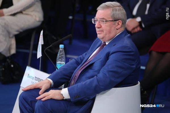 Губернатор оценил газификацию Красноярска в 30–35 млрд руб.