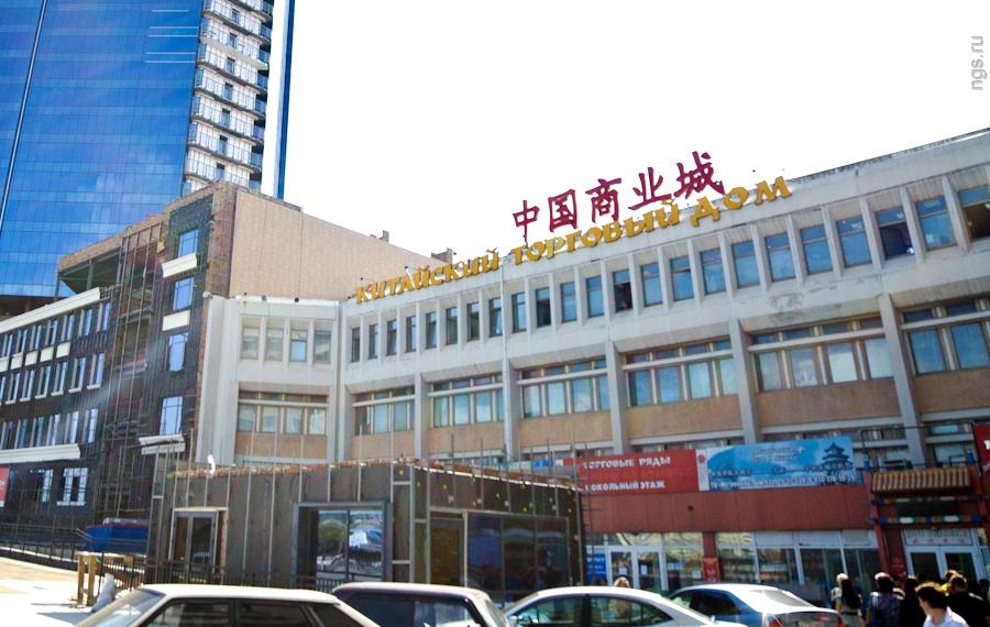 город фото китай
