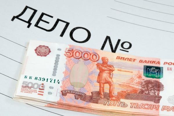 Глава поселка Кедровый незаконно выписал премию по итогам 2014 года<br>