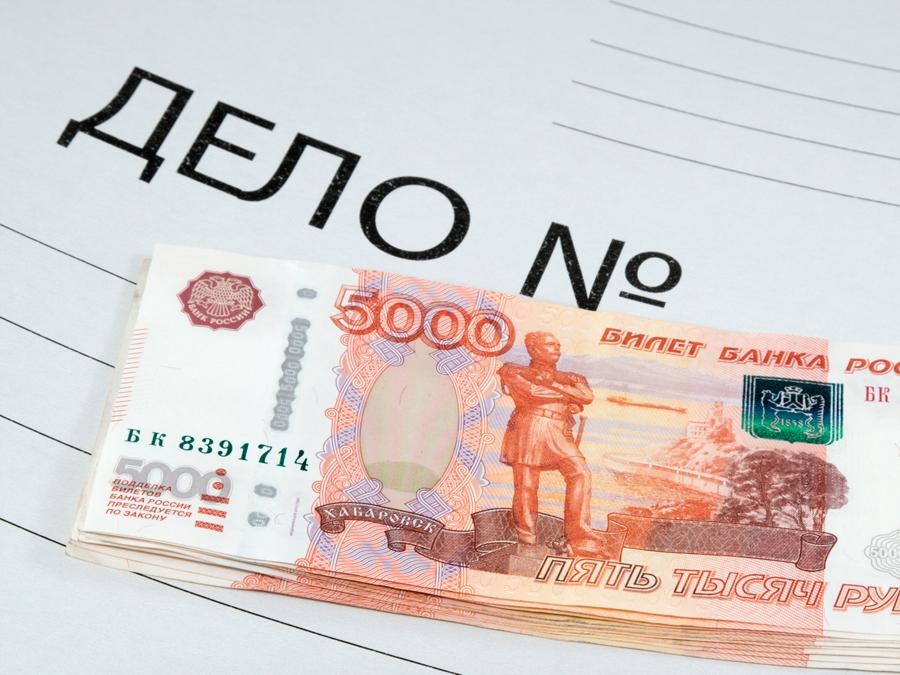 Экс-главу администрации поселка Кедровый обвинили вприсвоении— Годовая награда