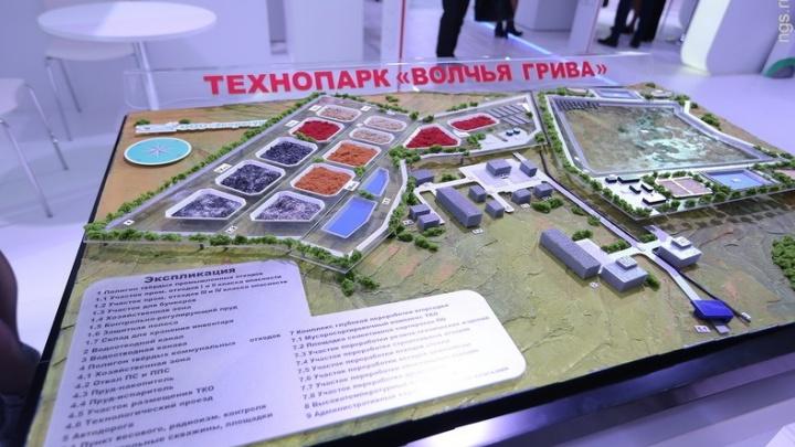Под Красноярском до конца года заработает комплекс утилизации отходов за 1,6 млрд рублей