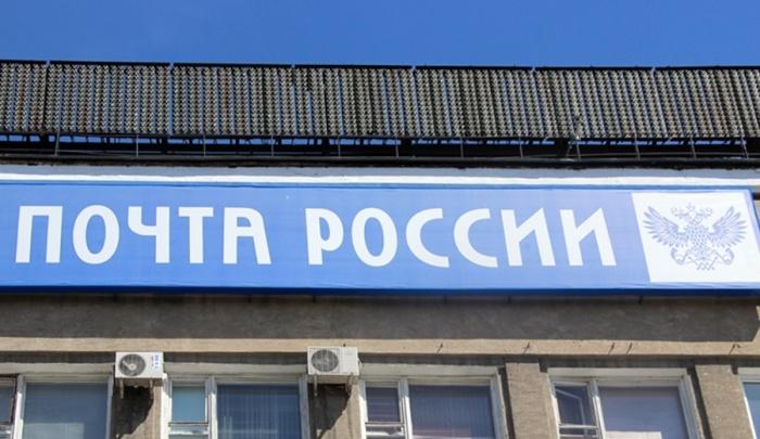 В 40 почтовых отделениях Красноярска заканчивают внедрять электронную очередь