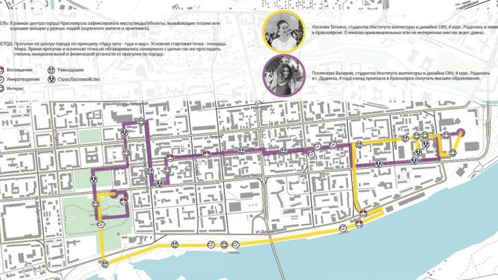 Студентки СФУ составили карту эмоций центра Красноярска и назвали «места удивления и страха»