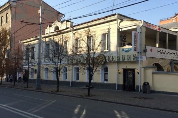 Первый этаж усадьбы купца Полуянова занимает кофейня Traveler's Coffee<br>