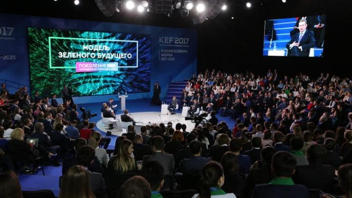 КЭФ-2017: посидели за 113 миллионов. День первый