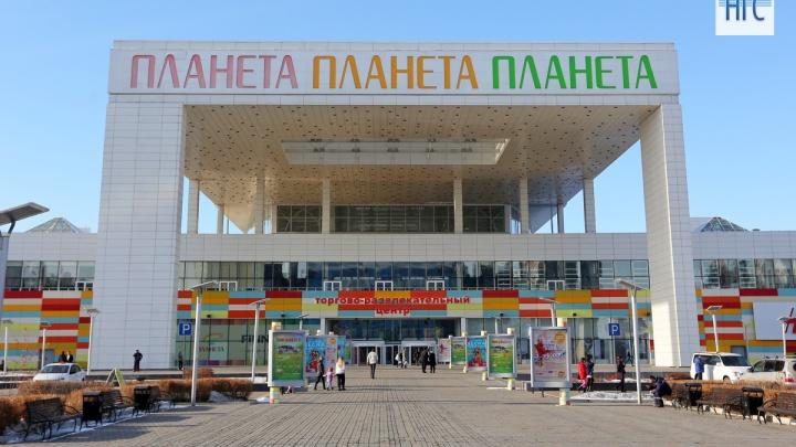 ТРЦ «Планета» заняла 6-е место в списке самых крупных торговых центров Сибири