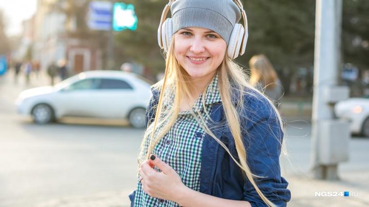 «Идешь на своей волне»: красноярцы в наушниках дали послушать свою музыку
