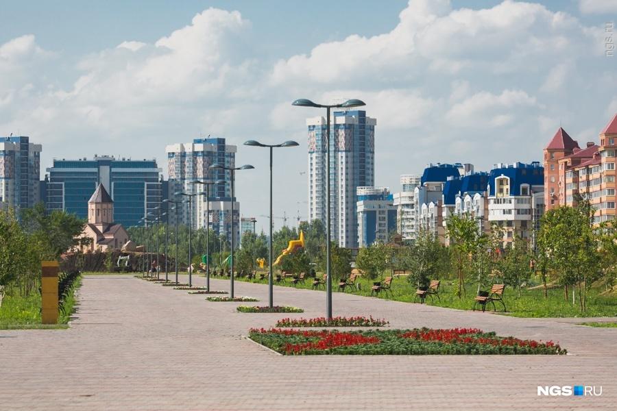 «Озера иводопад»: представлены эскизы улучшенного парка 400-летия Красноярска