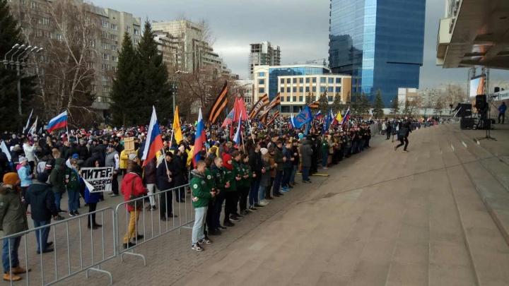 Итоги митинга «Против террора»:у БКЗ насчитали больше 4 тысяч человек