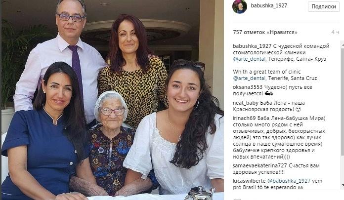 Известная 90-летняя путешественница баба Лена уехала в Испанию лечить зубы