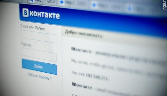 Красноярский педофил развращал в соцсети школьницу из Санкт-Петербурга
