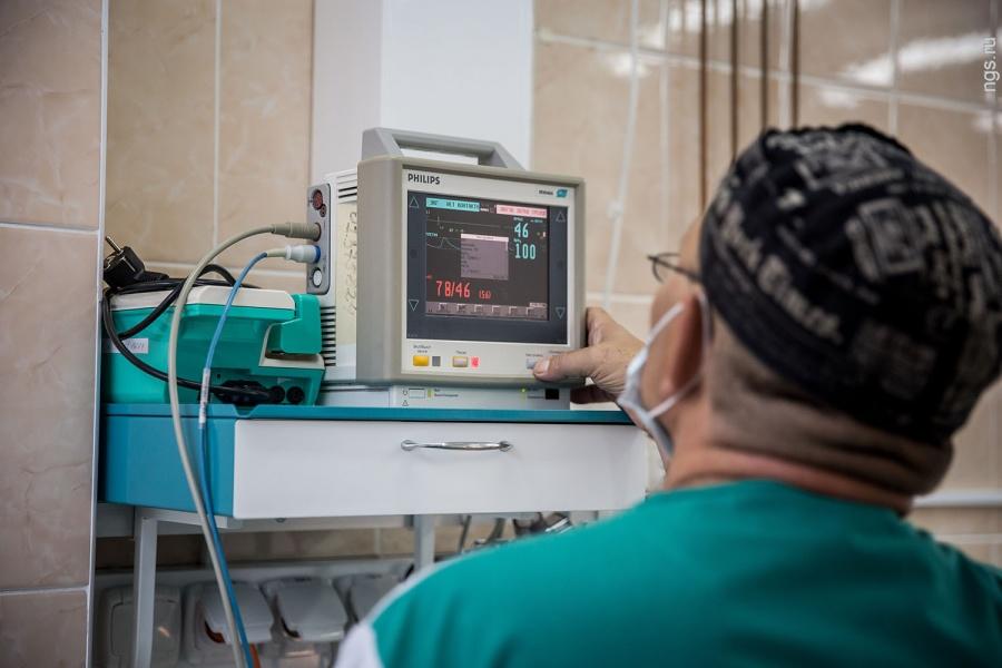 Вкраевой медицинской клинике возобновили оказание платных услуг
