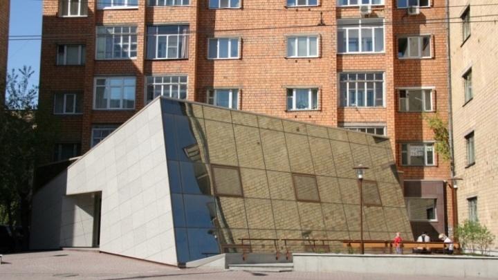 На Ленина продают зеркальное здание-пирамиду за 80 млн рублей