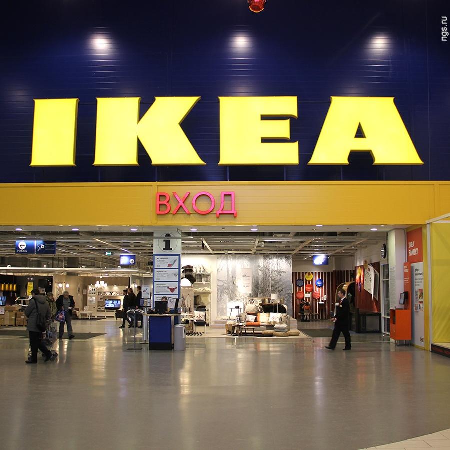 IKEA построит 1-ый магазин вКрасноярске