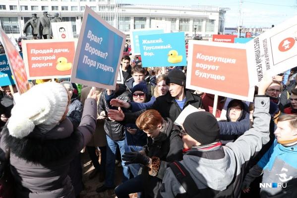 """Митинг начнется через 5 минут <i class=""""_"""">Фото: Наталья Бурухина</i>"""