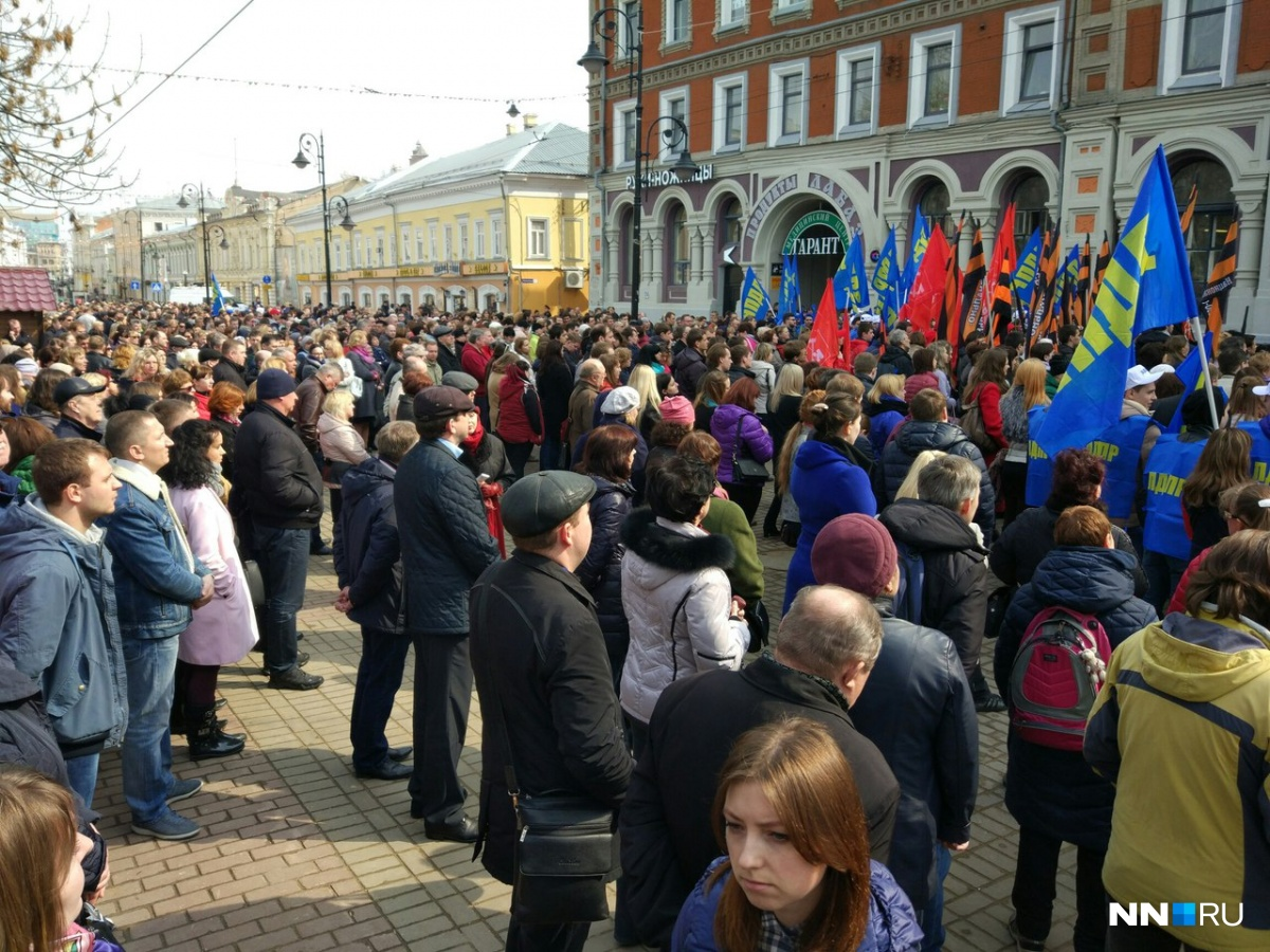 ВНижнем Новгороде прошел митинг «Вместе против террора»