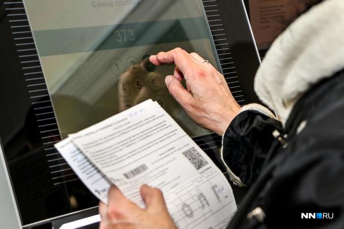 В Госдуме хотят изменить способ оплаты общедомовых нужд