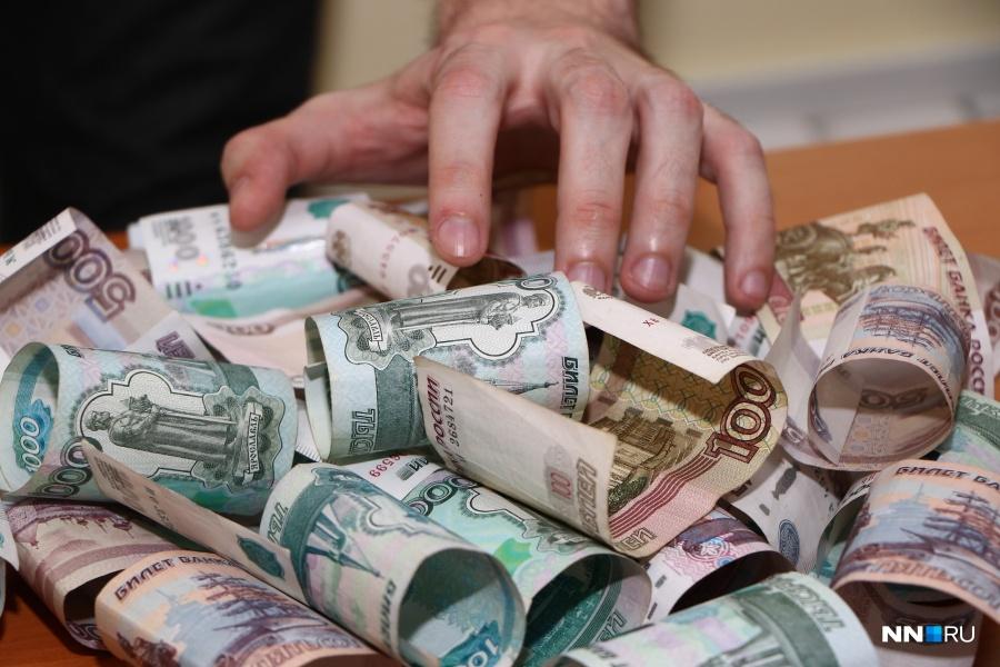 Доктор кстовской ЦРБ выдал «липовую» справку за15 тыс. руб.