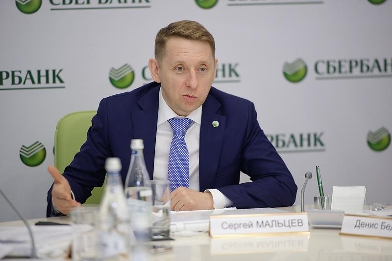 Волго-вятский банк пао сбербанк адрес банка