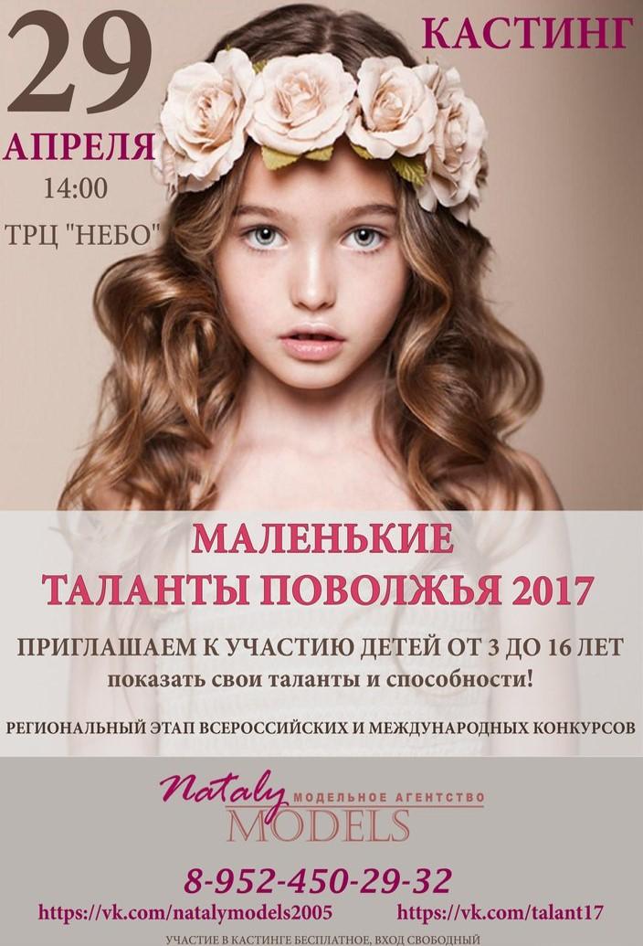 Знакомство | общение Нижний Новгород