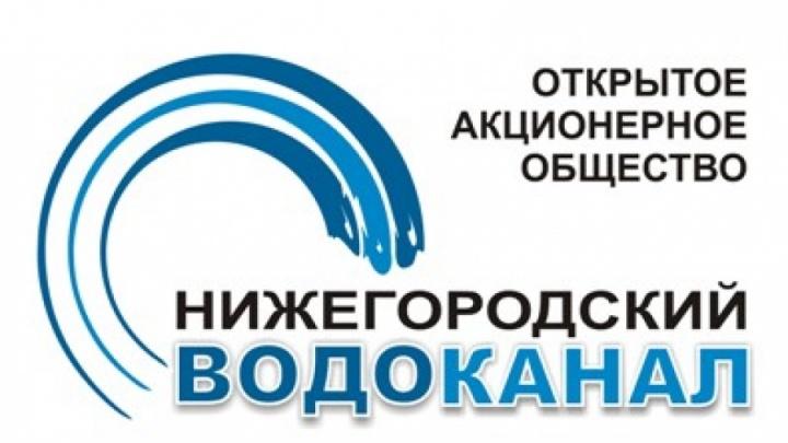 Нижегородский водоканал проверил воду в храмах